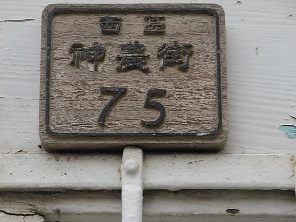 2010台南處處皆驚奇  (135).JPG