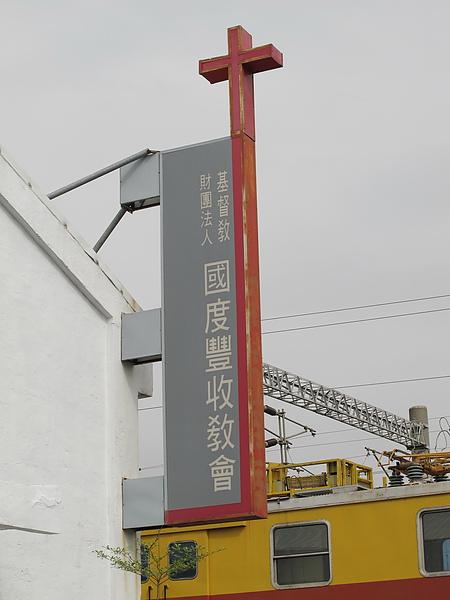 2010台南處處皆驚奇  (228).JPG