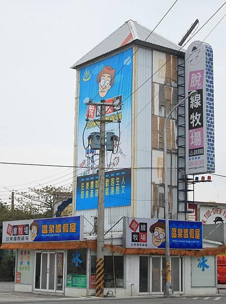 0428第3天南迴公路 (29).JPG
