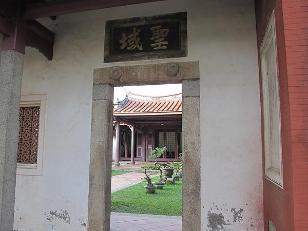 2010台南處處皆驚奇  (25).JPG