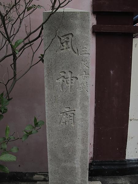 2010台南處處皆驚奇  (148).JPG