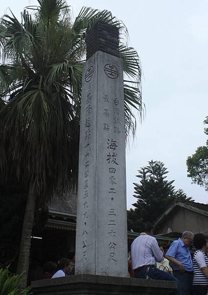勝興車站 (129).JPG