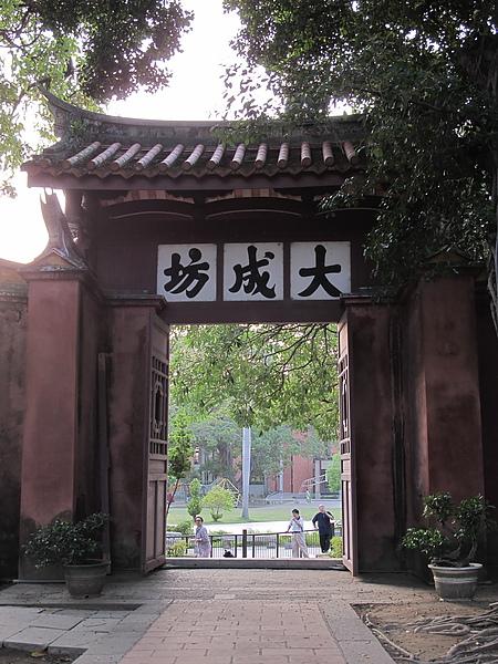 2010台南處處皆驚奇  (29).JPG