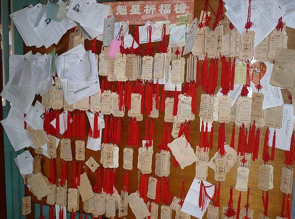 20100402台南屏東行 (32).jpg