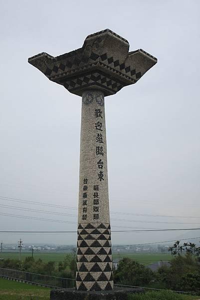0428第3天南迴公路 (3).JPG