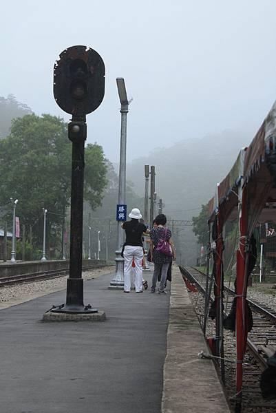 勝興車站 (32).JPG