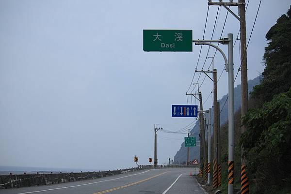 0428第3天南迴公路 (61).JPG