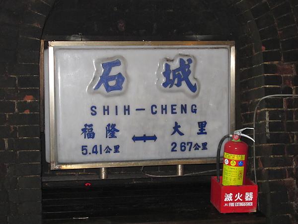 20100810福隆單車遊 (46).JPG
