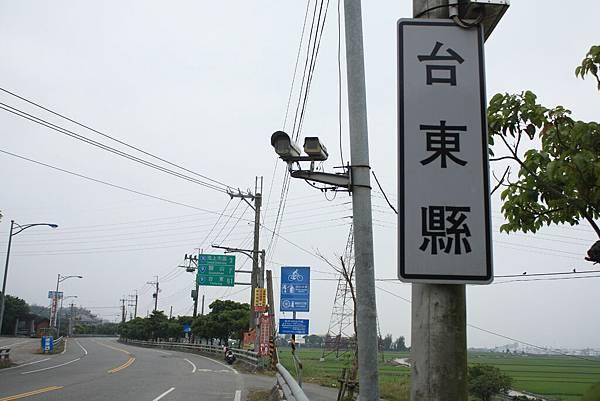 0428第3天南迴公路 (6).JPG
