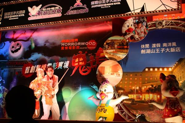2011台灣燈會在苗栗 (560).JPG