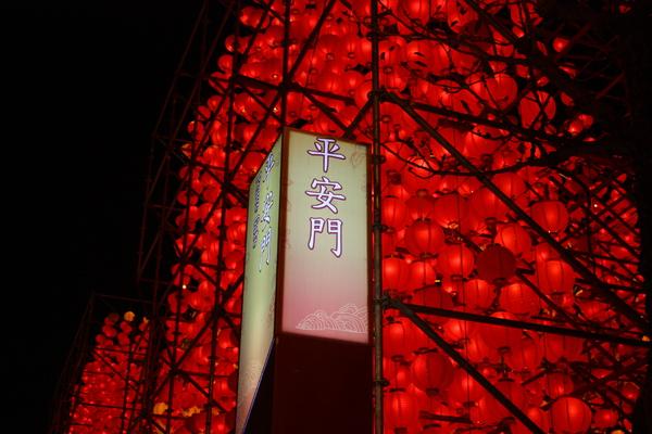 2011台灣燈會在苗栗 (555).JPG