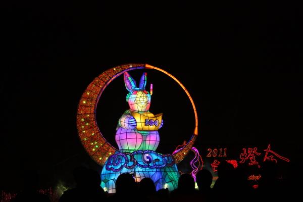 2011台灣燈會在苗栗 (413).JPG