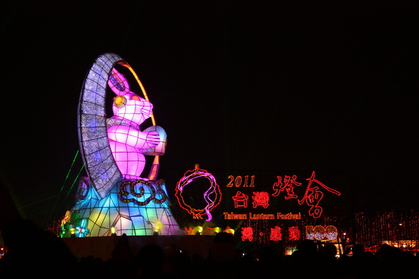 2011台灣燈會在苗栗 (432).JPG