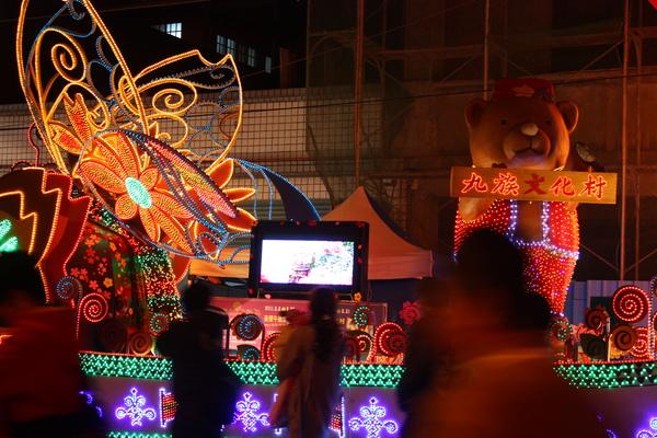2011台灣燈會在苗栗 (557).JPG