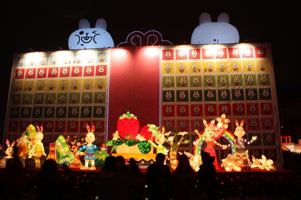 2011台灣燈會在苗栗 (111).JPG