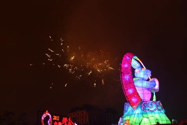 2011台灣燈會在苗栗 (187).JPG
