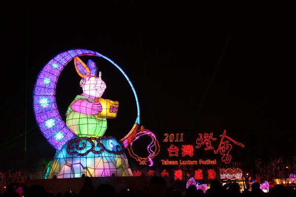 2011台灣燈會在苗栗 (435).JPG