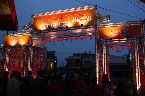 2011台灣燈會在苗栗 (27).JPG