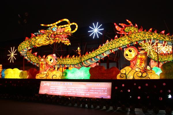 2011台灣燈會在苗栗 (90).JPG
