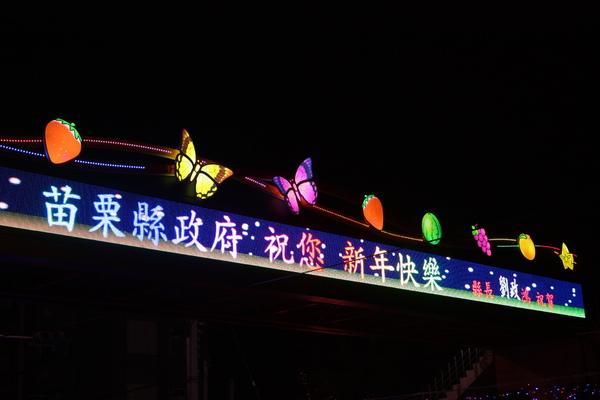 2011台灣燈會在苗栗 (313).JPG
