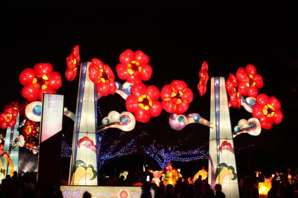 2011台灣燈會在苗栗 (318).JPG