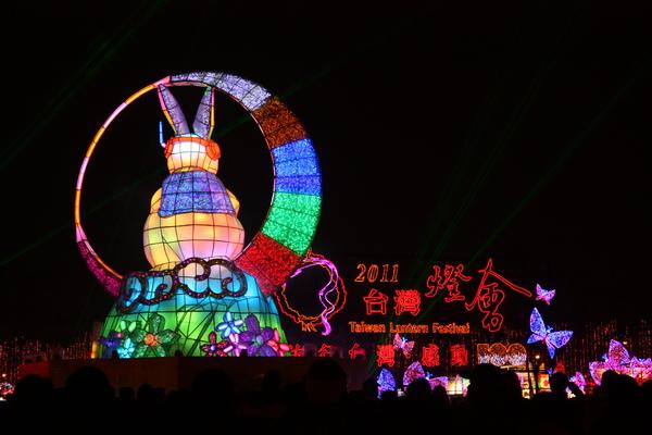 2011台灣燈會在苗栗 (428).JPG