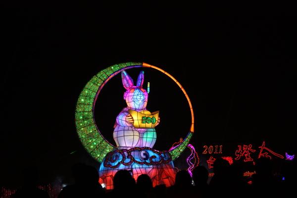 2011台灣燈會在苗栗 (414).JPG