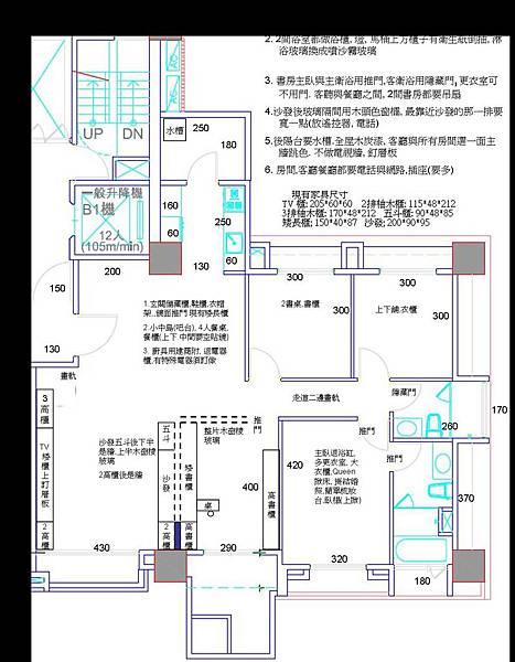 layout-2.JPG