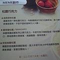 MEME-3.jpg