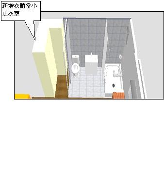主臥室-2