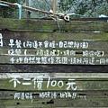 1010-5.jpg