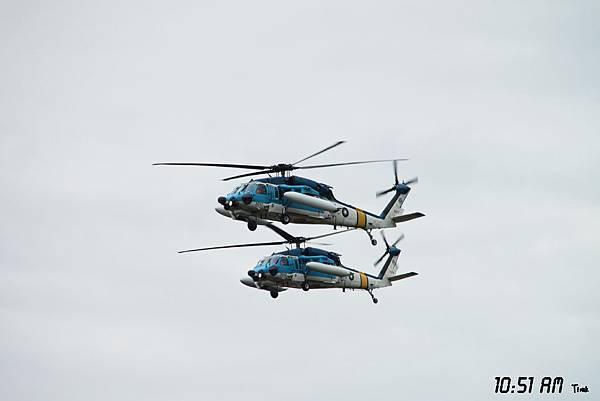 海鷗救難直升機