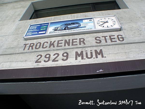 P7170046