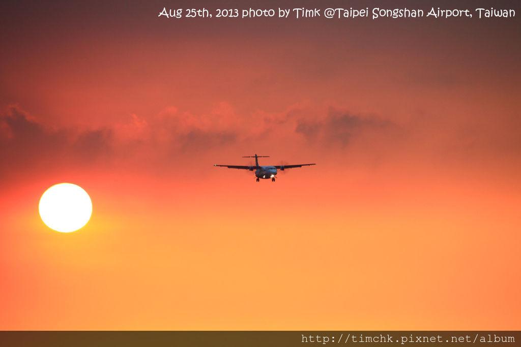0825立榮ATR72