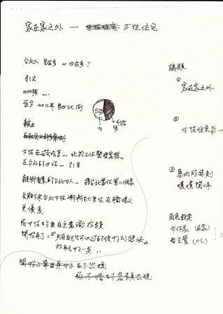 001_Ann0922.jpg