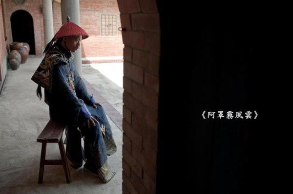 2013 阿罩霧風雲 004.jpg