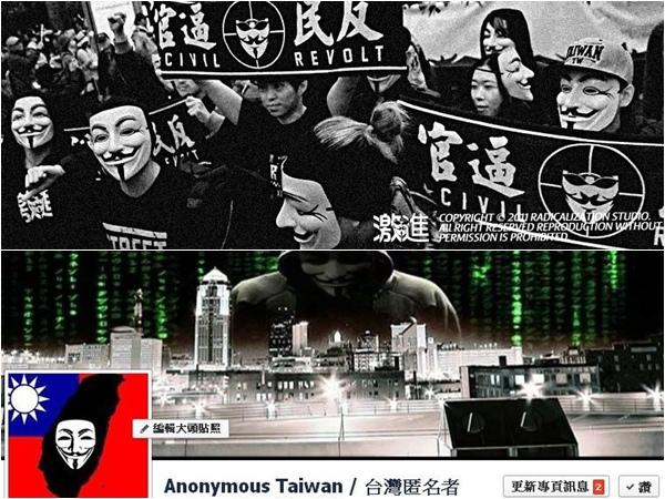 2013 V for Vendetta 039