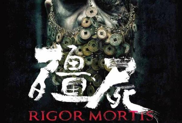 Rigor Mortis 001.jpg