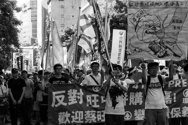 20140416 臺灣民主運動小史 - 002.jpg
