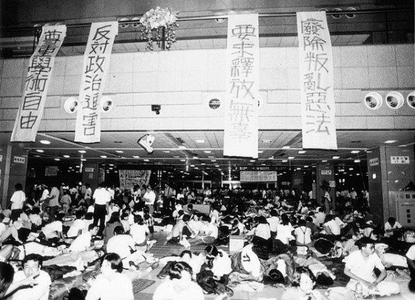 20140416 臺灣民主運動小史 - 003.jpg
