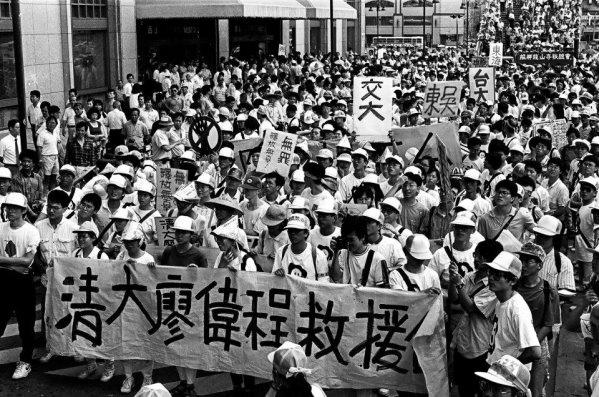 20140416 臺灣民主運動小史 - 006.jpg