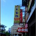 花蓮_太監雞御膳坊