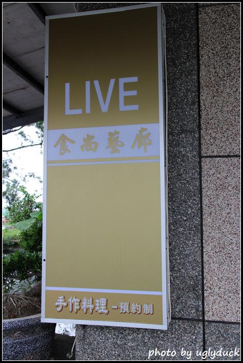 宜蘭_Live時尚餐廳