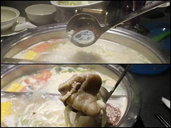 珍湯港式火鍋