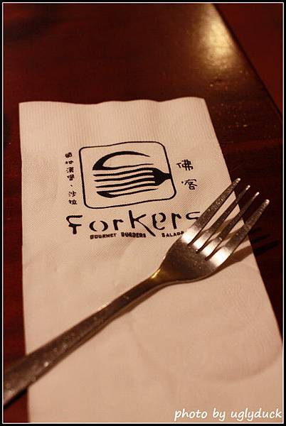 Forkers