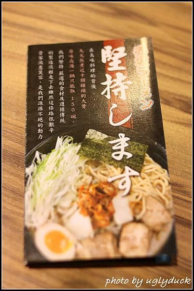 新月廣場_赤阪拉麵