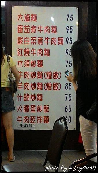 南門市場_合歡刀削麵