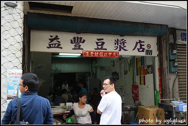 澎湖_益豐豆漿