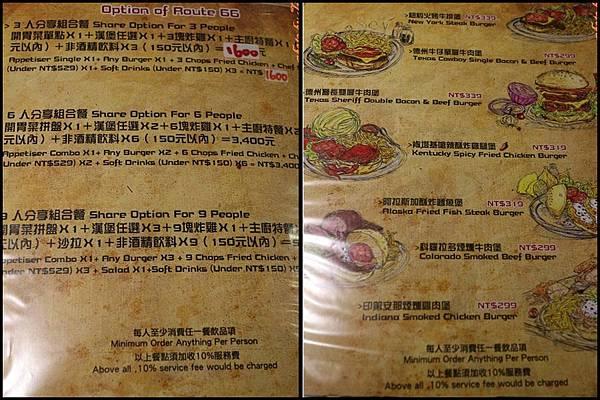 Route66美式餐廳