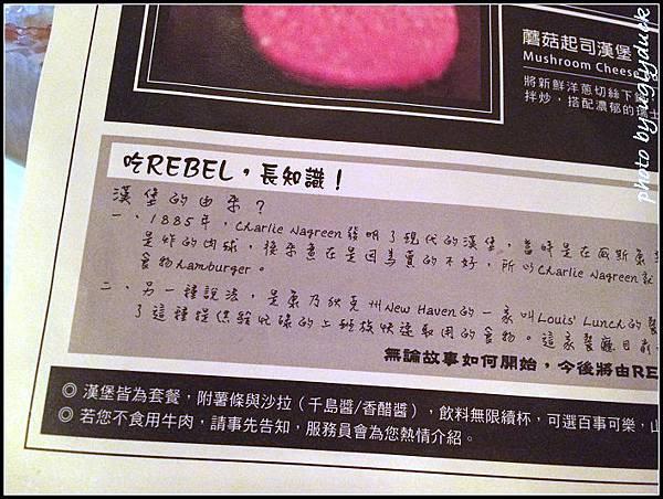 Rebel Burger